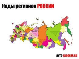 Сайт услуг Калининградская область