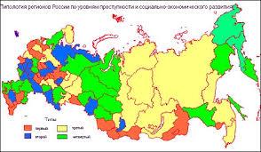 Сайт услуг Костромская область