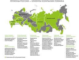 Сайт услуг Липецкая область
