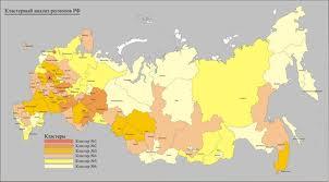 Сайт услуг Карачаево-Черкесская Республика