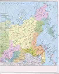 Сайт услуг Удмуртская Республика