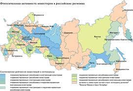 Сайт услуг Тюменская область