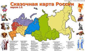 Сайт услуг Ярославская область